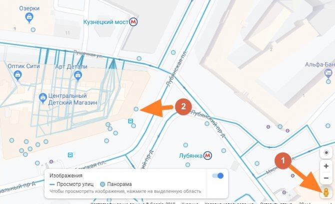 Точки обзора на Гугл Картах